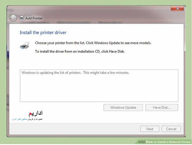 رفع خطای نصب پرینتر شبکه