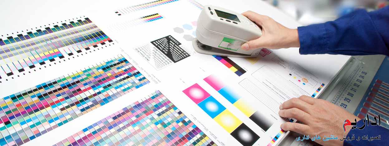 کیفیت چاپ امری است که در هنگام خرید پرینتر باید به آن توجه ویژه ای داشت