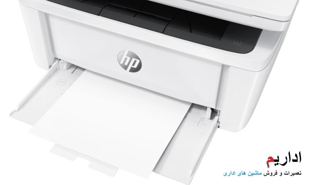 سینی کاغذ پرینتر hp m28w تا 150 برگ ظرفیت دارد.