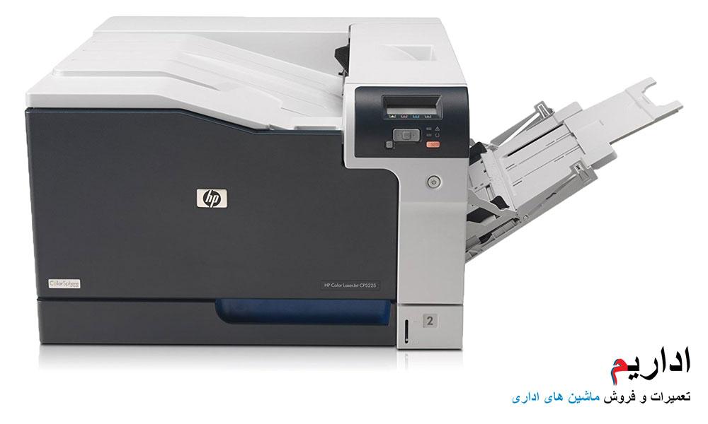 فیدر کناری کاغذ پرینتر اچ پی CP5225n